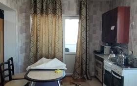 3-комнатная квартира, 115 м², 15/17 этаж, мкр Мамыр-1 за 43.2 млн 〒 в Алматы, Ауэзовский р-н