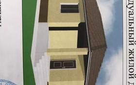 3-комнатный дом, 116 м², 25 сот., Село Байкадам. крг обл — Байкадам за 10 млн 〒 в Кокпекты