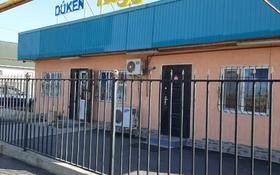 Магазин площадью 85 м², Мкр Жайнак 39Б — Аксай Таугуль за 20 млн 〒 в Боралдае (Бурундай)