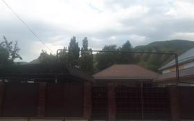 5-комнатный дом, 150 м², 8 сот., Подгорный 44 Б за 20 млн 〒 в Каргалы (п. Фабричный)