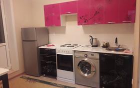 1-комнатная квартира, 37 м², 6/16 этаж помесячно, Бауыржан Момышулы 28 за 80 000 〒 в Караганде, Казыбек би р-н
