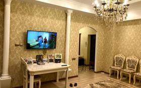 3-комнатная квартира, 100 м², 3/14 этаж, Мустафина за ~ 44.6 млн 〒 в Алматы, Бостандыкский р-н