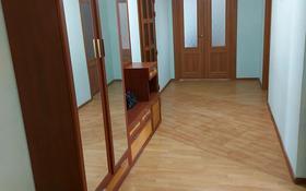 2-комнатная квартира, 78 м², 10/10 этаж, мкр Новый Город, Ермекова 106/2 за 19.9 млн 〒 в Караганде, Казыбек би р-н