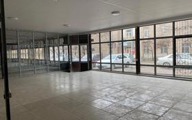 Помещение площадью 105 м², Кремлевская 6 — Калдаякова за 300 000 〒 в Шымкенте, Абайский р-н