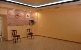 Магазин площадью 75 м², проспект Сакена Сейфуллина — проспект Абая за 600 000 〒 в Алматы, Алмалинский р-н