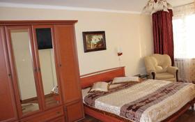 1-комнатная квартира, 35 м² посуточно, Азаттык 99А за 7 000 〒 в Атырау