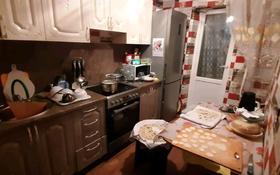 2-комнатная квартира, 43 м², 2/5 этаж, Королёва 100 за 8 млн 〒 в Экибастузе