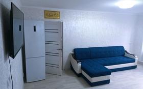 2-комнатная квартира, 45 м², 2/5 этаж, Баймагамбетова 158 — Гоголя за 20 млн 〒 в Костанае