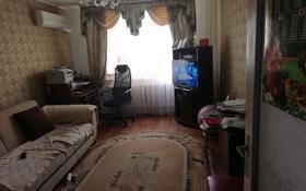 2-комнатная квартира, 50 м², 6/9 этаж, 5-й микрорайон 8 за 15.5 млн 〒 в Аксае