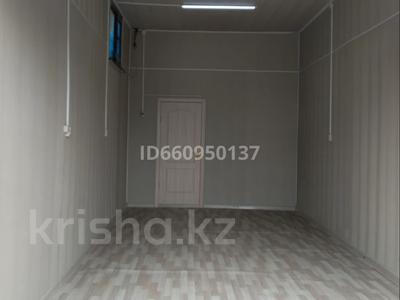 Здание, Норильская 41 — Майлина площадью 26 м² за 80 000 〒 в Алматы, Турксибский р-н