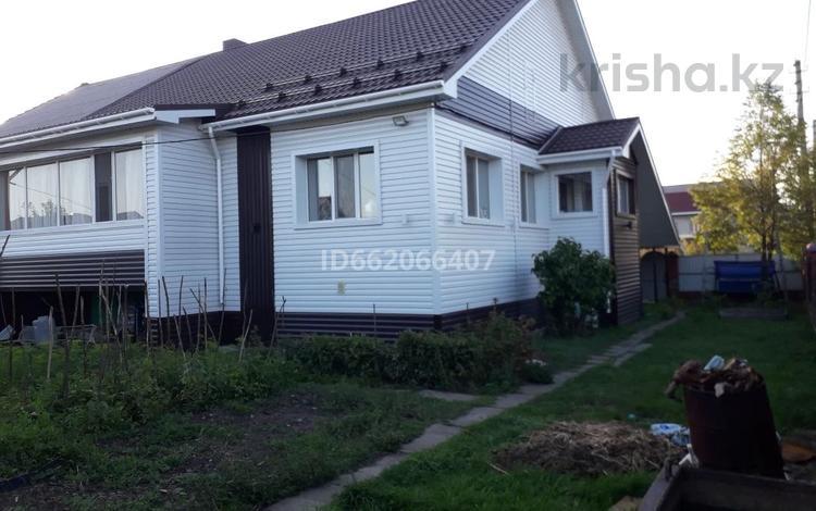4-комнатный дом, 255 м², 7 сот., Новоселов 36 — Казак-Тили за 50 млн 〒 в Рудном