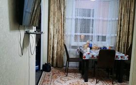 2-комнатная квартира, 45.6 м², 4/5 этаж, Женис 24 — Сейфуллина за ~ 14.4 млн 〒 в Нур-Султане (Астана), Сарыарка р-н
