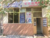 Коммерческое помещение в центре города за 30 млн 〒 в