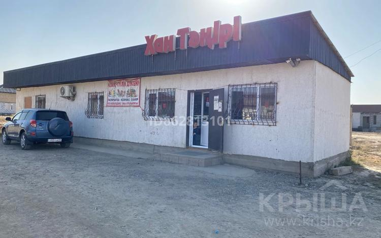 Магазин площадью 195 м², 5 микр 25 за 26 млн 〒 в Казцик