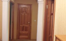 3-комнатная квартира, 70 м², 5/9 этаж, 5 мкр 26 за 22 млн 〒 в Аксае