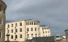 Здание, Мунайши 31 площадью 3000 м² за 1 млн 〒 в Баутине