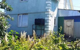 Здание, Сообщество Гагарина 18 площадью 120 м² за 200 000 〒 в Уральске