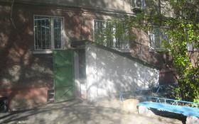 Помещение площадью 185.1 м², Б. Момышулы 14 за 22.9 млн 〒 в Семее