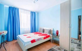 1-комнатная квартира, 55 м², 10/12 этаж посуточно, Сауран 3/1 — Сыганак за 7 000 〒 в Нур-Султане (Астана), Есиль р-н