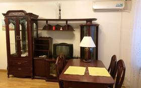 3-комнатная квартира, 60.3 м², 4/5 этаж, Сандригайло 74 за 12 млн 〒 в Рудном