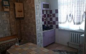 1-комнатная квартира, 38 м², 5/5 этаж, Карасу мкр 69 за 13 млн 〒 в Шымкенте, Аль-Фарабийский р-н