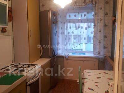 1-комнатная квартира, 36 м², 5 этаж помесячно, Иманова 2 за 90 000 〒 в Нур-Султане (Астана)