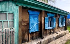 3-комнатный дом, 37 м², 15 сот., Тальниковая 27 за 6 млн 〒 в Усть-Каменогорске