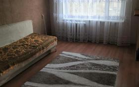 3-комнатная квартира, 60 м², 3/5 этаж, Вокзальная за 13.3 млн 〒 в Костанае
