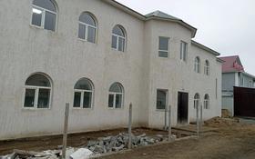 Помещение площадью 200 м², Станционная 1Б за 400 000 〒 в Атырау