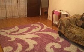 2-комнатная квартира, 50 м², 1/5 этаж посуточно, Макатаева 88 — Панфилова за 8 000 〒 в Алматы, Алмалинский р-н