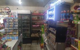 Магазин площадью 32.5 м², Ержанова 39/2 за 22 млн 〒 в Караганде, Казыбек би р-н