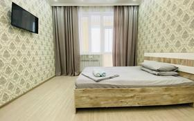 1-комнатная квартира, 50 м² посуточно, проспект Кабанбай Батыра 58А за 9 000 〒 в Нур-Султане (Астана), Есиль р-н