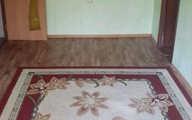 3-комнатная квартира, 56 м², 1/5 этаж, улица Дзержинского 4 за 8.9 млн 〒 в Рудном