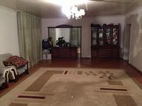 3-комнатный дом, 130 м², 4.6 сот.