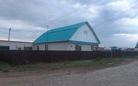 7-комнатный дом, 195 м², 15 сот., Кызылжарска 1А — Сатпаева за 33 млн 〒 в Бишкуле