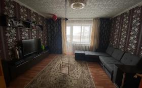 4-комнатная квартира, 79.5 м², 2/9 этаж, Абая 70 за 18 млн 〒 в Экибастузе