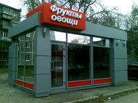Магазин площадью 20 м²