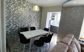 3-комнатная квартира, 70 м², 5/5 этаж помесячно, 18 мкр 64 за 180 000 〒 в Шымкенте