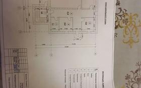 4-комнатный дом, 240 м², 8.5 сот., Луначарского 57 — Мира за 63 млн 〒 в Щучинске