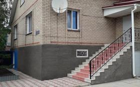 4-комнатный дом, 221 м², 10 сот., Биржан Сала 177 за 34 млн 〒 в Кокшетау