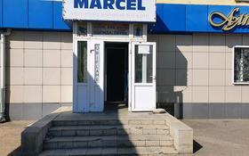 Офис площадью 30 м², улица Абая 138 — Пушкина за 110 000 〒 в Кокшетау