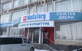Магазин площадью 280 м², проспект Абая 94 — Циолковского за 3 500 〒 в Нур-Султане (Астана), р-н Байконур