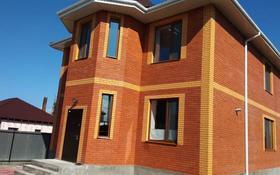5-комнатный дом, 162.3 м², 7 сот., Биржан Сал — Жамбыл Жабаева за 63.5 млн 〒 в Талдыкоргане