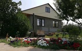 3-комнатный дом, 88 м², 14 сот., Зерновой за 11 млн 〒 в Дарьинске