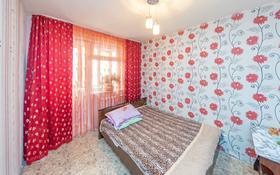 3-комнатная квартира, 69 м², 16/16 этаж, Сыганак за 24.2 млн 〒 в Нур-Султане (Астана), Есиль р-н