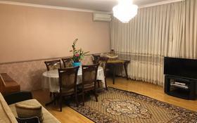 4-комнатная квартира, 110 м², 4/5 этаж, Азаттык 77 за 30 млн 〒 в Атырау