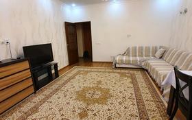 2-комнатная квартира, 85 м², 1/7 этаж посуточно, 15-й мкр, Мкр 15-й 62 за 12 000 〒 в Актау, 15-й мкр