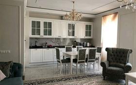 4-комнатная квартира, 138 м², 6/7 этаж, Саркырама 4 за 80 млн 〒 в Нур-Султане (Астана)