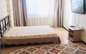 1-комнатная квартира, 45 м² по часам, Кабанбай батыра 42 — Алматы за 1 000 〒 в Нур-Султане (Астана), Есиль р-н