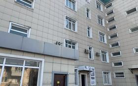 4-комнатная квартира, 110 м², 3/5 этаж, Абиша Кекилбаева (бывш. Каблукова) 119а за 65 млн 〒 в Алматы, Бостандыкский р-н